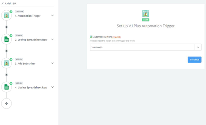 Set up smoove automation trigger in Zapier